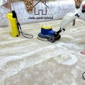 شركة تنظيف منازل فى دبى